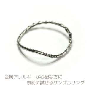 sample-01