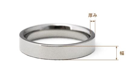 リング部位チタンリングチタン結婚指輪ペアリング